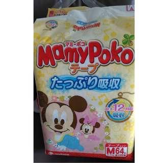 2 packs Mamy poko Diapers *Japan*