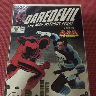 Marvel Daredevil #257
