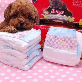 DONO Female Dog Diaper