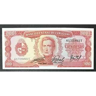 Uruguay 100 pesos ND 1967  UNC