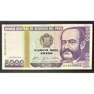 Peru 1988 5000 intis Uncirculated