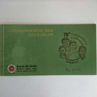Sri Lanka 70th independence commemorative banknote with folder