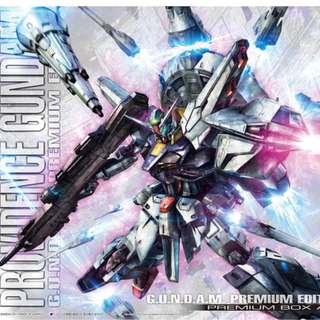 Providence Gundam Premium