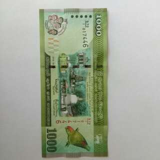 Sri Lanka 70th independence commerative banknote