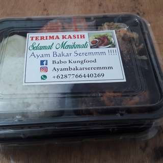 Ayam Bakar seremmm