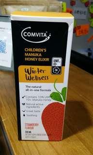 康維他兒童蜂膠蜜糖露(200毫升)