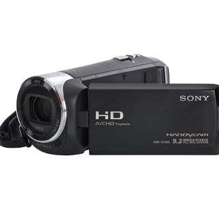 Sony HDR-CX405 HD Handycam - kredit tanpa CC Dp 10%