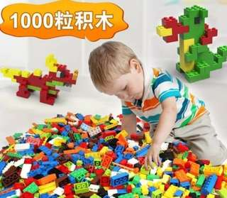 PO 1000 Pieces Building Bricks Box