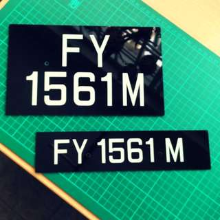 Acrylic License Plate Package