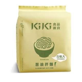 [台灣] kiki 拌麵 蔥油拌麵 5入一包