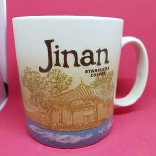 Starbucks Mug - Jinan