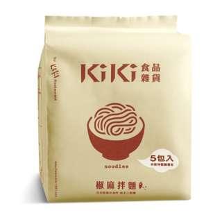 [台灣] kiki 拌麵 椒麻拌麵 5入一包