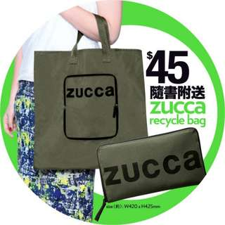 全新 ZUCCA Recycle Bag 綠色 可摺疊環保袋