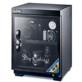 Dry Cabinet 30Liter Brand New @ SGD 60 Only