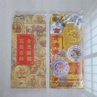 Singapore Mint Red Packet