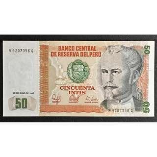 1967 Peru 50 intis  UNC