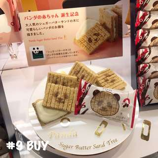 Tokyo 超可愛熊貓🐼 『Panda Sugar Butter Sand Tree』砂糖奶油穀物餅