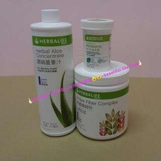 只售$590 Herbalife 腸道健康之選 3件套裝優惠價