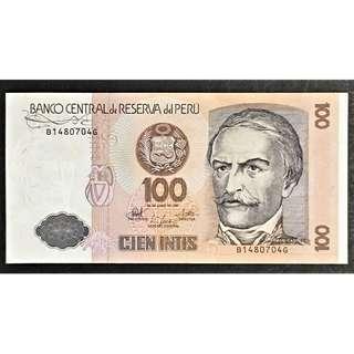 1987 Peru 100 intis Unc