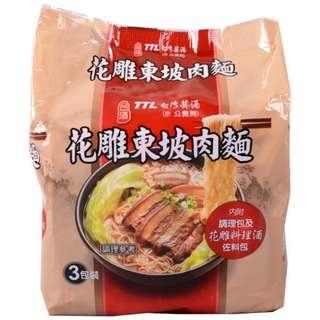 [台灣] 台灣菸酒 台酒花雕東坡肉袋麵
