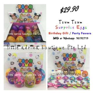 Tsum Tsum Surprise Eggs / Party Favor / Birthday Gift