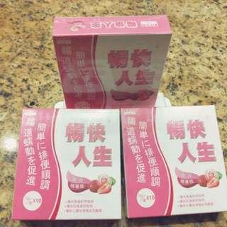 🚚 日本酵素粉暢快人生一盒10包入(現貨出清)