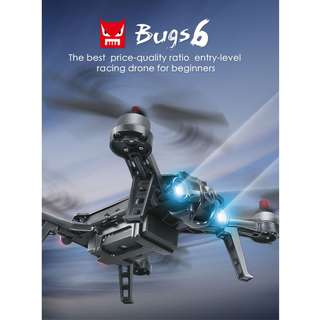 【MJX】 Bugs B6 Drones 1800KV Bbrushless Motor Flying 15 Mins 5.8 FPV Screen G3 FPV Goggles Set