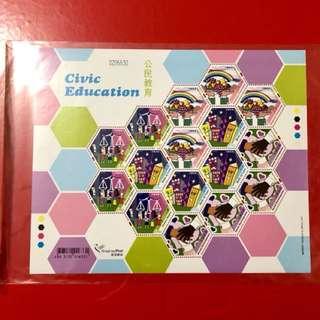 香港公民教育郵票小版張
