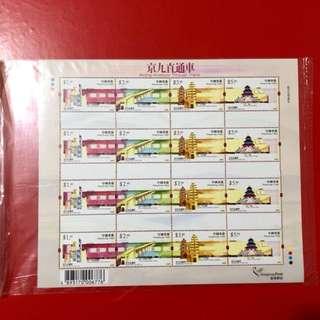 香港直通車郵票小版張