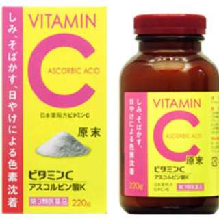 *FREE DELIVERY*  Made in Japan - Vitamin C with Ascorbic acid 100g/200g  (Powdered)