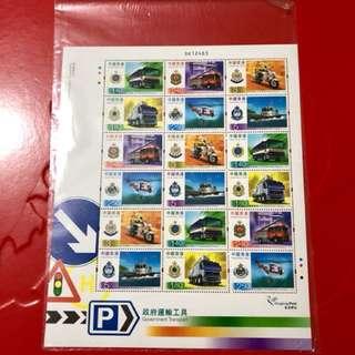 香港交通郵票小版張