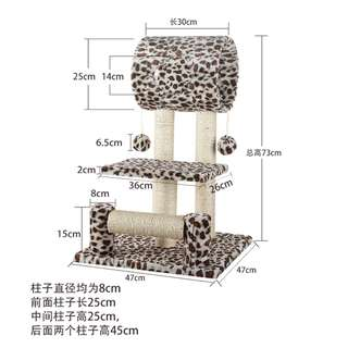 {In Stock} Cat Condo S69