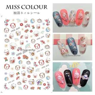 Fortune Cat nail art decals