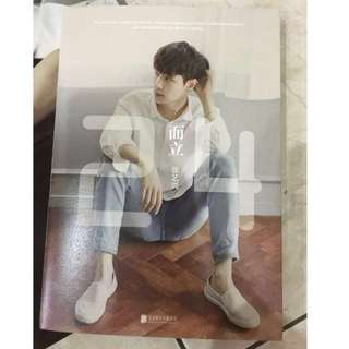 EXO Lay Zhang Yixing 张艺兴 Autobiography Book <<而立•24>>
