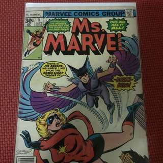 Marvel Ms Marvel #9 (First Appearance of Deathbird)