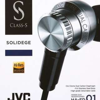 LAST SET CHEAP $530!!!! JVC MONSTER IEM HA FD 01