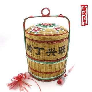 Guo Da Li Basket 过大礼竹篮
