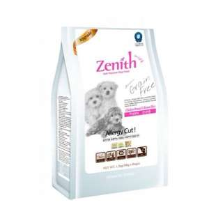 ZENITH CHICKEN BREAST & BROWN RICE PUPPY SOFT KIBBLE DOG DRY FOOD, 300g