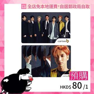 Super Junior Cash Bee 交通卡