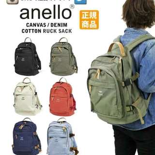 Anello backpack japan