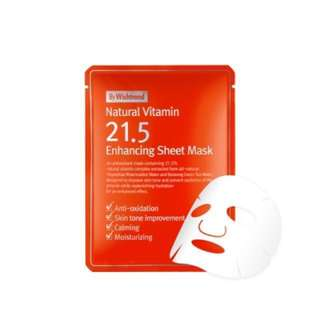 BN BY WISHTREND NATURAL VITAMIN 21.5 ENHANCING SHEET MASK