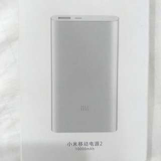 BRAND NEW Xiaomi Mi 10000mHa Power Bank