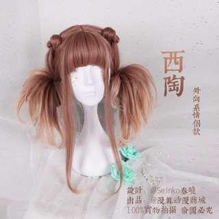 PREORDER Harajuku Lolita Casual Wig 《西陶》