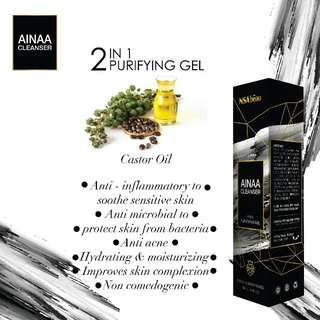 Ainaa Cleanser from NSA BEAUTY