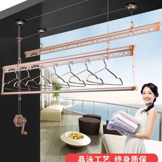 lifting clothes drying rack balcony two-bar type drying clothes bar indor hand 升降晾衣架阳台室内晾衣杆伸缩手摇双杆式