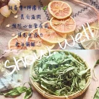 甜菊葉檸檬花草茶🍃