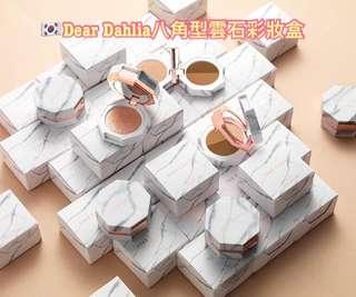 🇰🇷Dear Dahlia八角型雲石彩妝盒