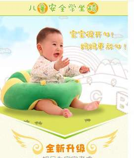 Baby Support Seat Soft