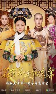 """ love in the imperial palace"" drama DVD whole set"
