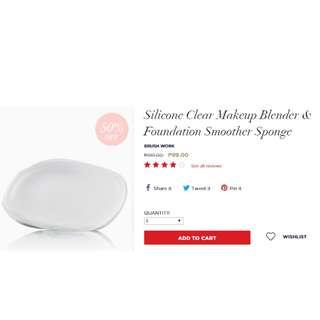 Silicone Blender or Sponge